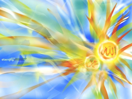 Islamic_wallpaper_18-270585-690x517